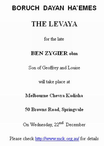 Levaya-x