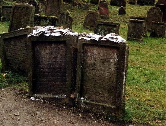 Tombs_of_Meir_of_Rothenburg_and_Alexander_ben_Salomon