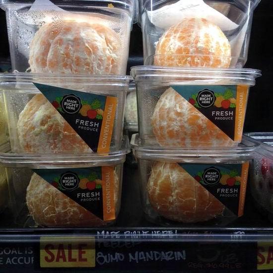Mandarin_Orange_and_the_Nature